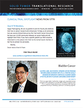 STTR Clinical Trials Newsletter